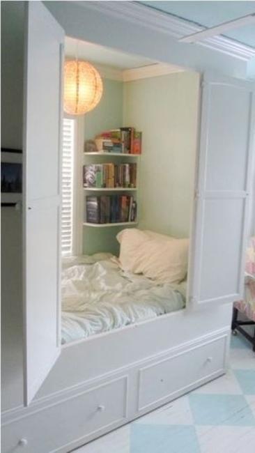 скрита спалня