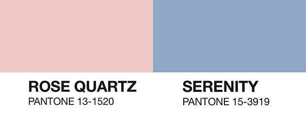 цветовете на 2016 година
