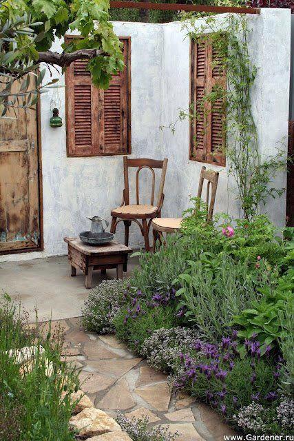 идея за малката градина 5