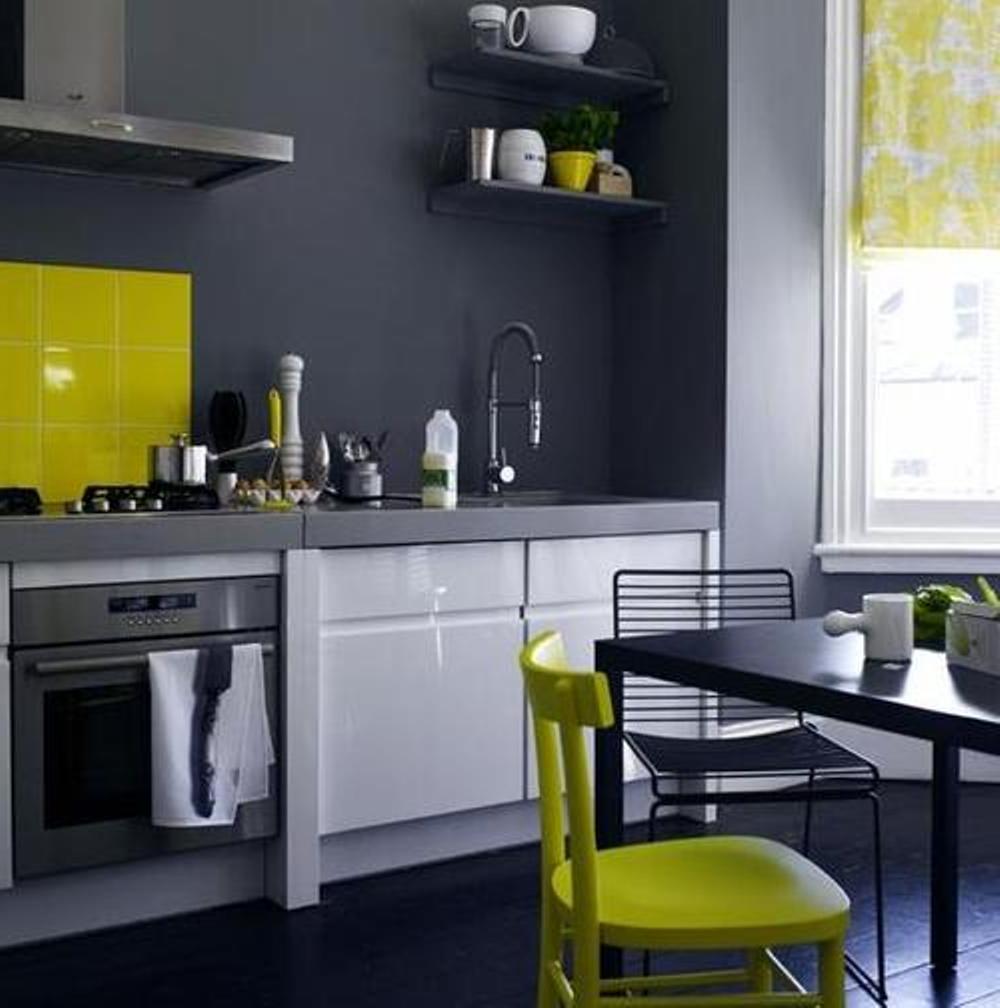 жълто и сиво в кухнята