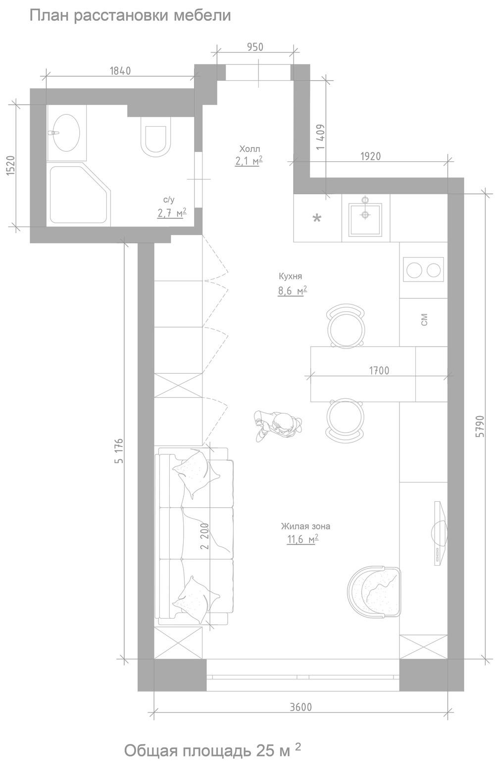 схема на малък апартамент