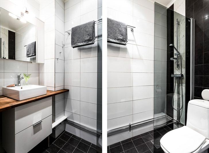 стилен малък апартамент